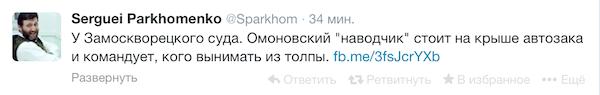 Снимок экрана 2014-02-21 в 10.32.03