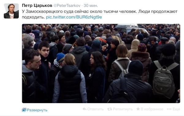 Снимок экрана 2014-02-21 в 10.31.09