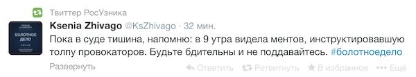Снимок экрана 2014-02-21 в 10.30.33