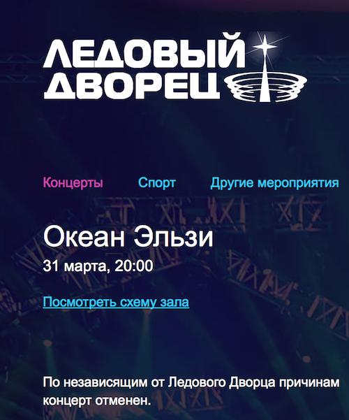 Снимок экрана 2014-02-27 в 22.18.33