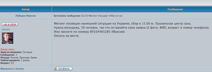 Снимок экрана 2014-03-02 в 10.20.47