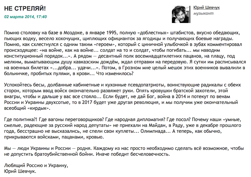 Снимок экрана 2014-03-02 в 20.30.33