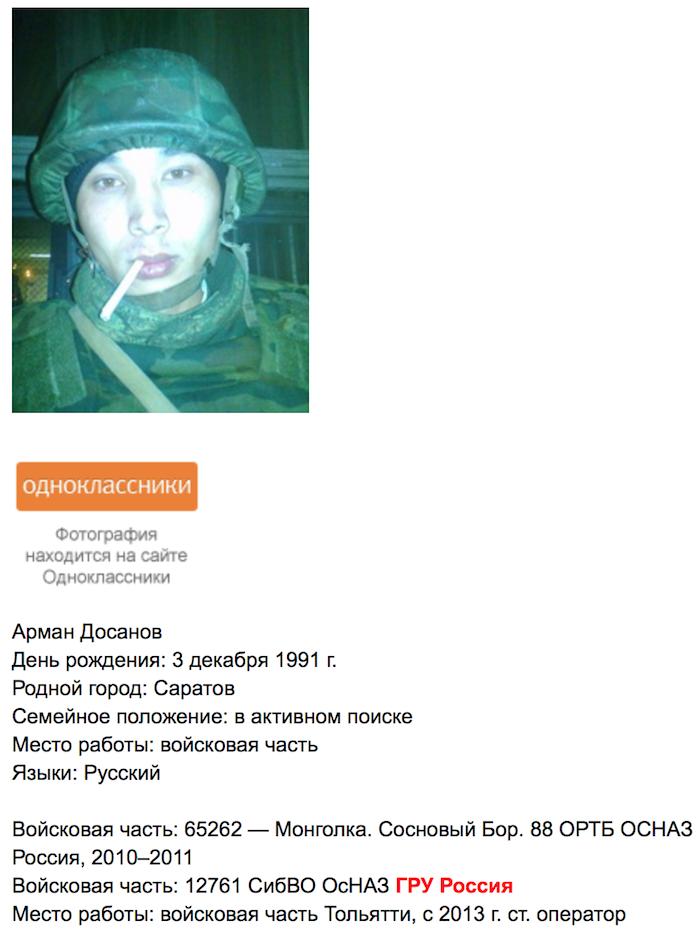 Снимок экрана 2014-03-04 в 19.14.33