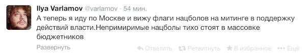 Снимок экрана 2014-03-10 в 12.14.20
