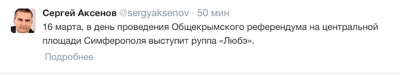 Снимок экрана 2014-03-14 в 19.35.37