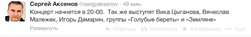 Снимок экрана 2014-03-14 в 19.35.18