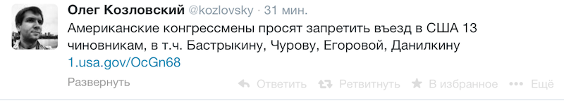 Снимок экрана 2014-03-14 в 19.33.37