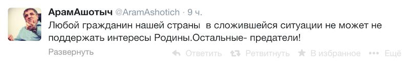 Снимок экрана 2014-03-14 в 19.21.50