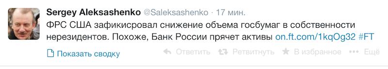 Снимок экрана 2014-03-14 в 19.32.08