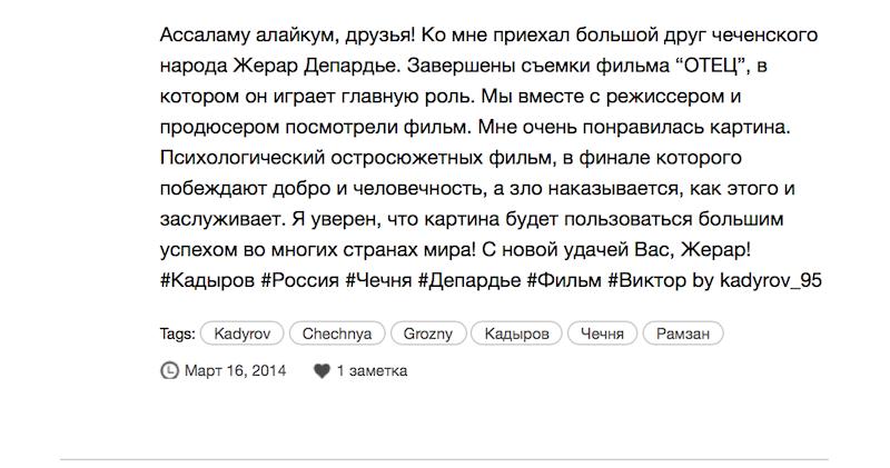 Снимок экрана 2014-03-17 в 0.23.32