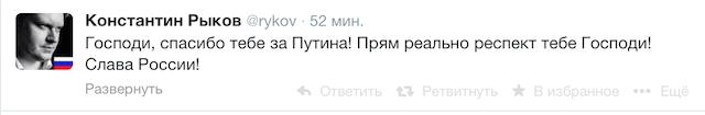 Снимок экрана 2014-03-18 в 13.48.10