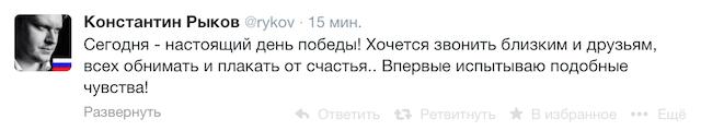 Снимок экрана 2014-03-18 в 13.49.23