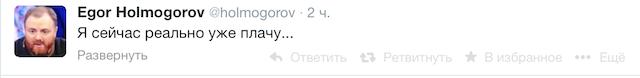 Снимок экрана 2014-03-18 в 13.49.01
