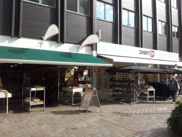 44_Shops_2.jpg