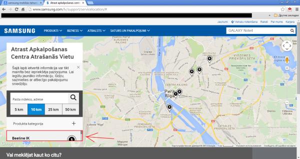 SamsungServiceCenterSearch