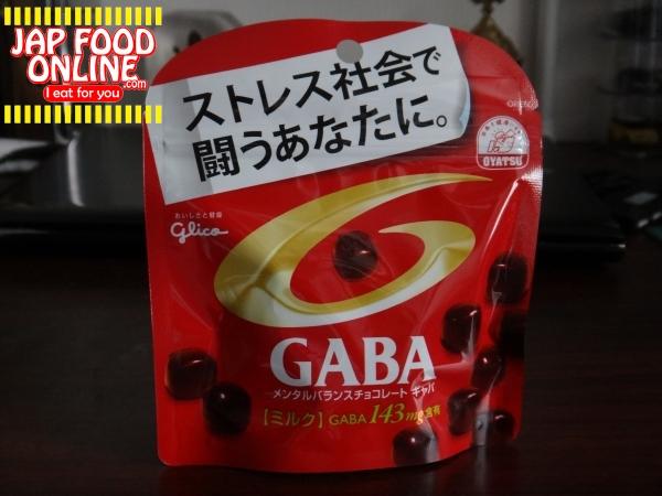 Glico GABA