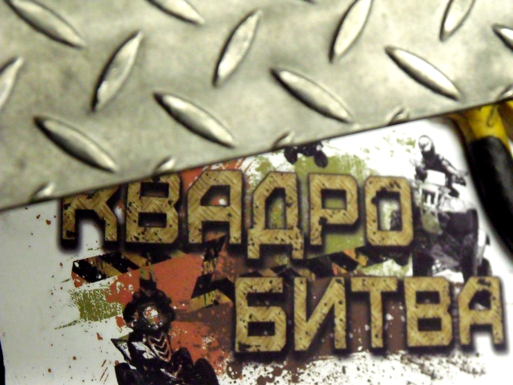 AVPREOF MetalArt КвадроБитва (1)