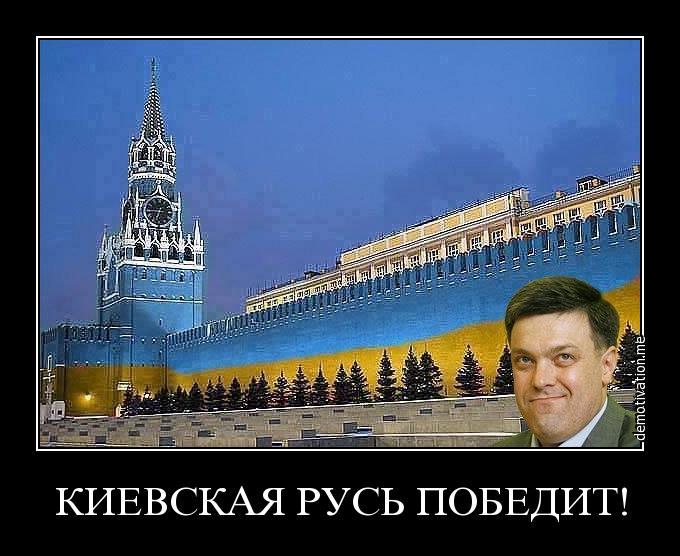 Киевская Русь победит