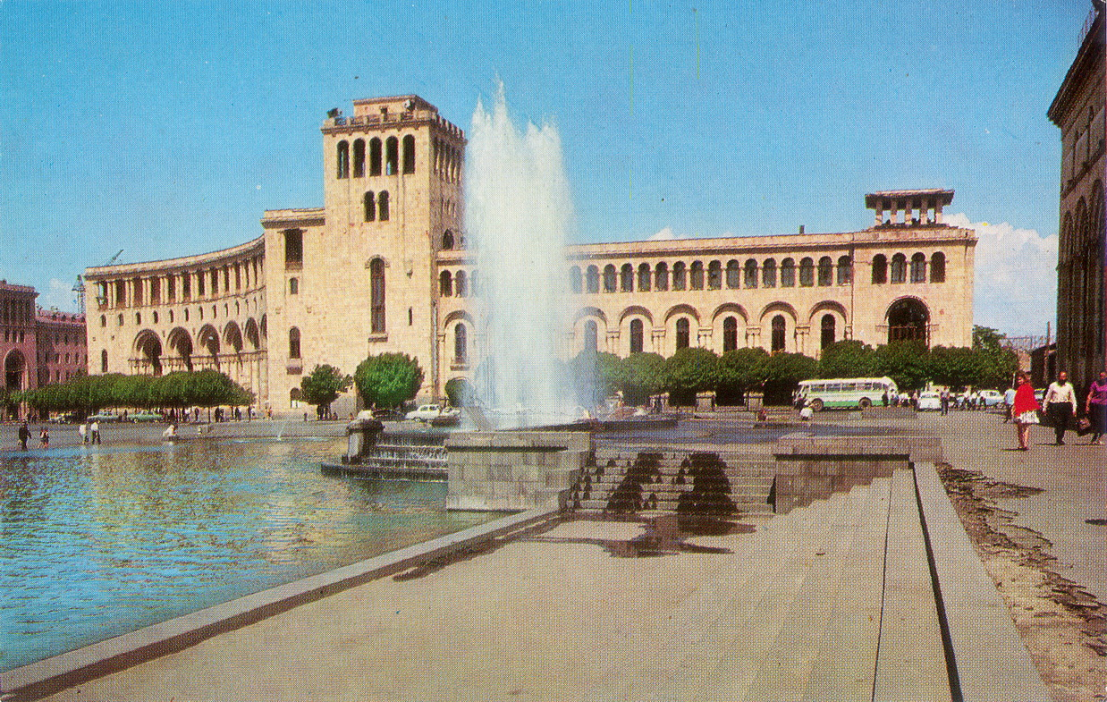 Erevan - Admin zdanie_resize
