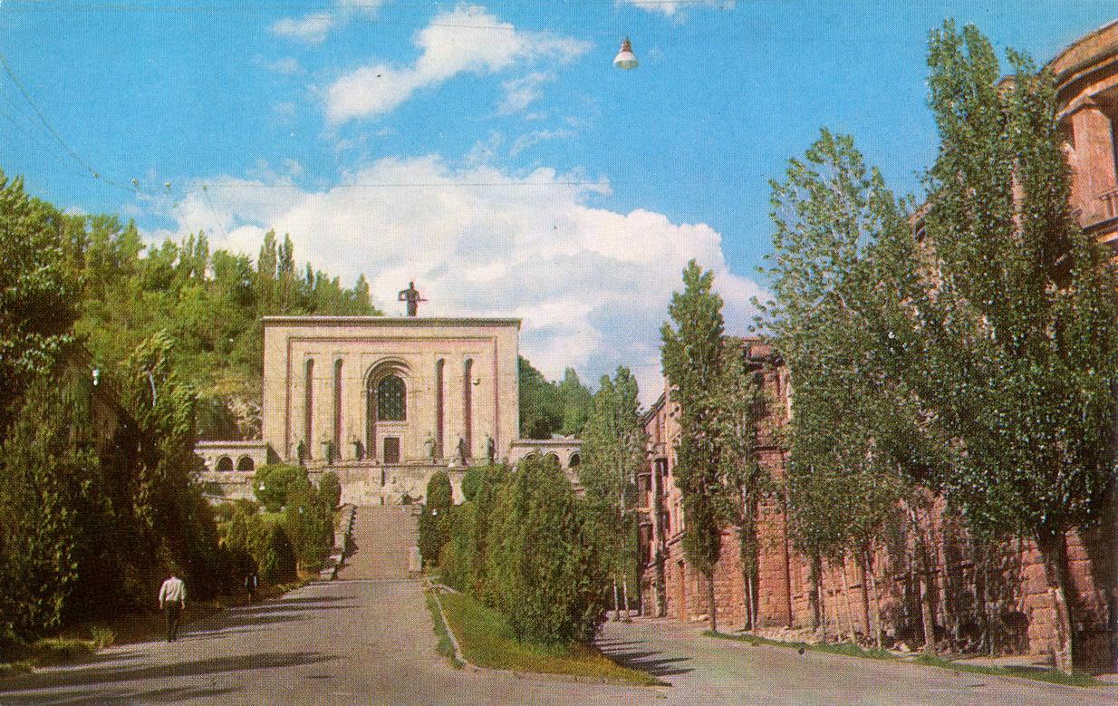 Erevan - Matenadaran_resize