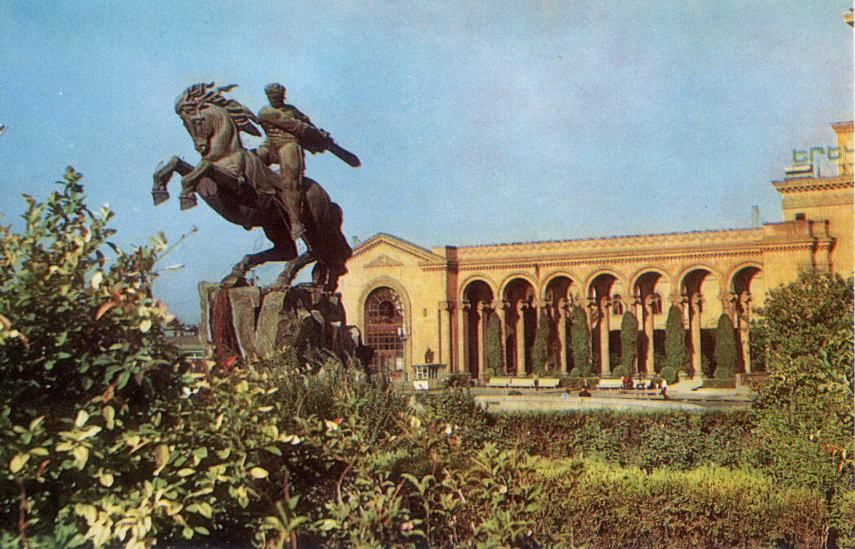 Erevan - Pamyatnik Davidu Sasunskomu_resize