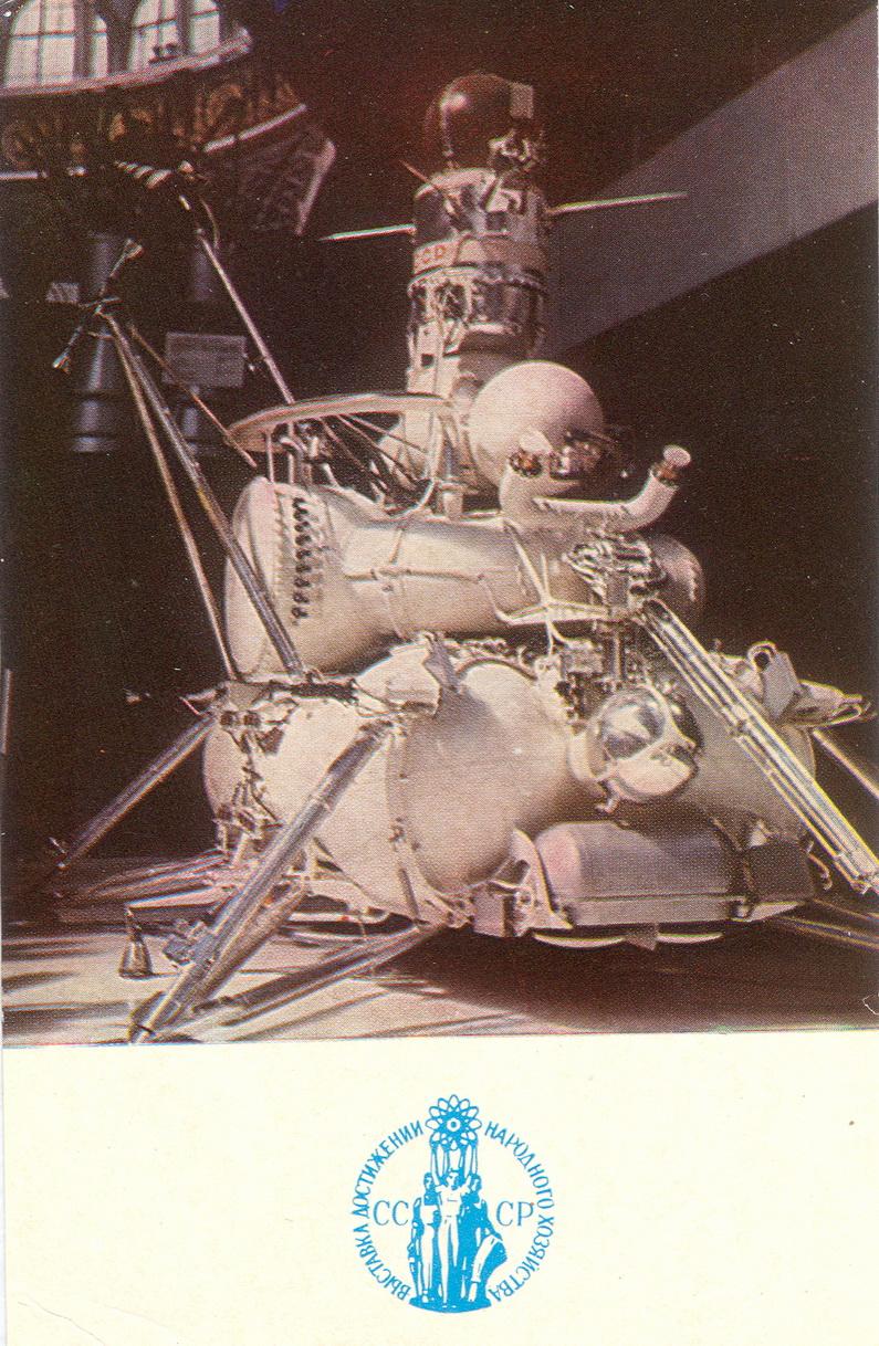 Kosmos01 - Luna16_resize