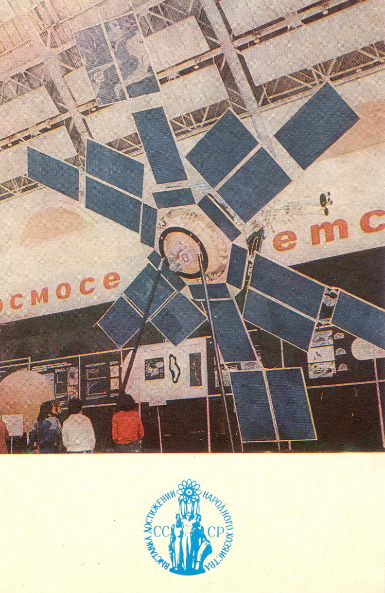 Kosmos01 - Molniya2_resize