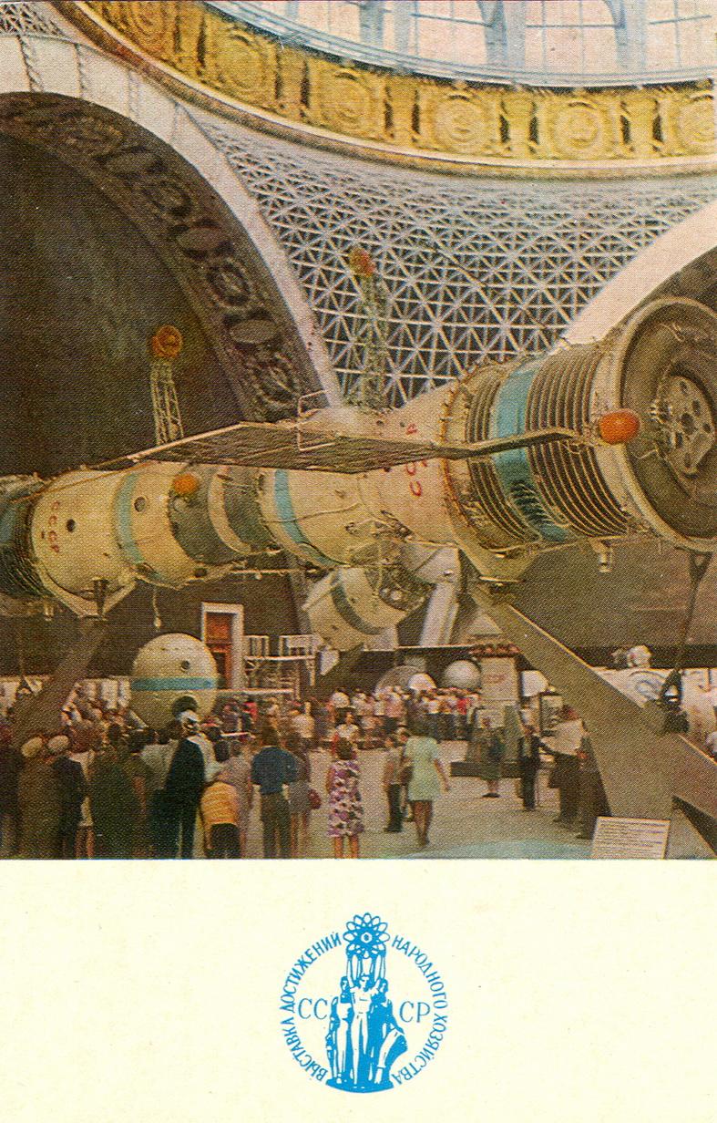 Kosmos01 - Soyuz_resize