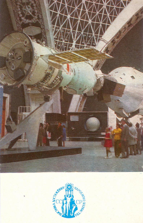 Kosmos01 - Soyuz-Apollon_resize