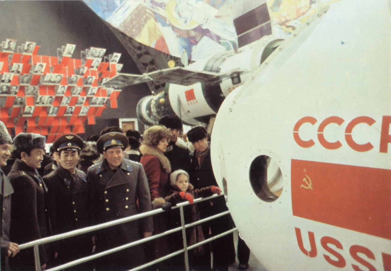 Kosmos2 - Ekipazh Soyuz39_resize