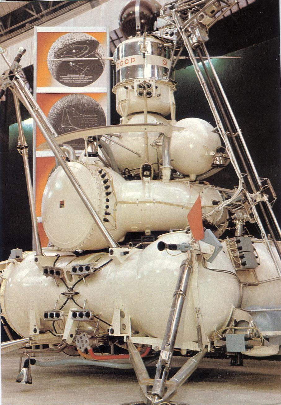Kosmos2 - Luna24_resize