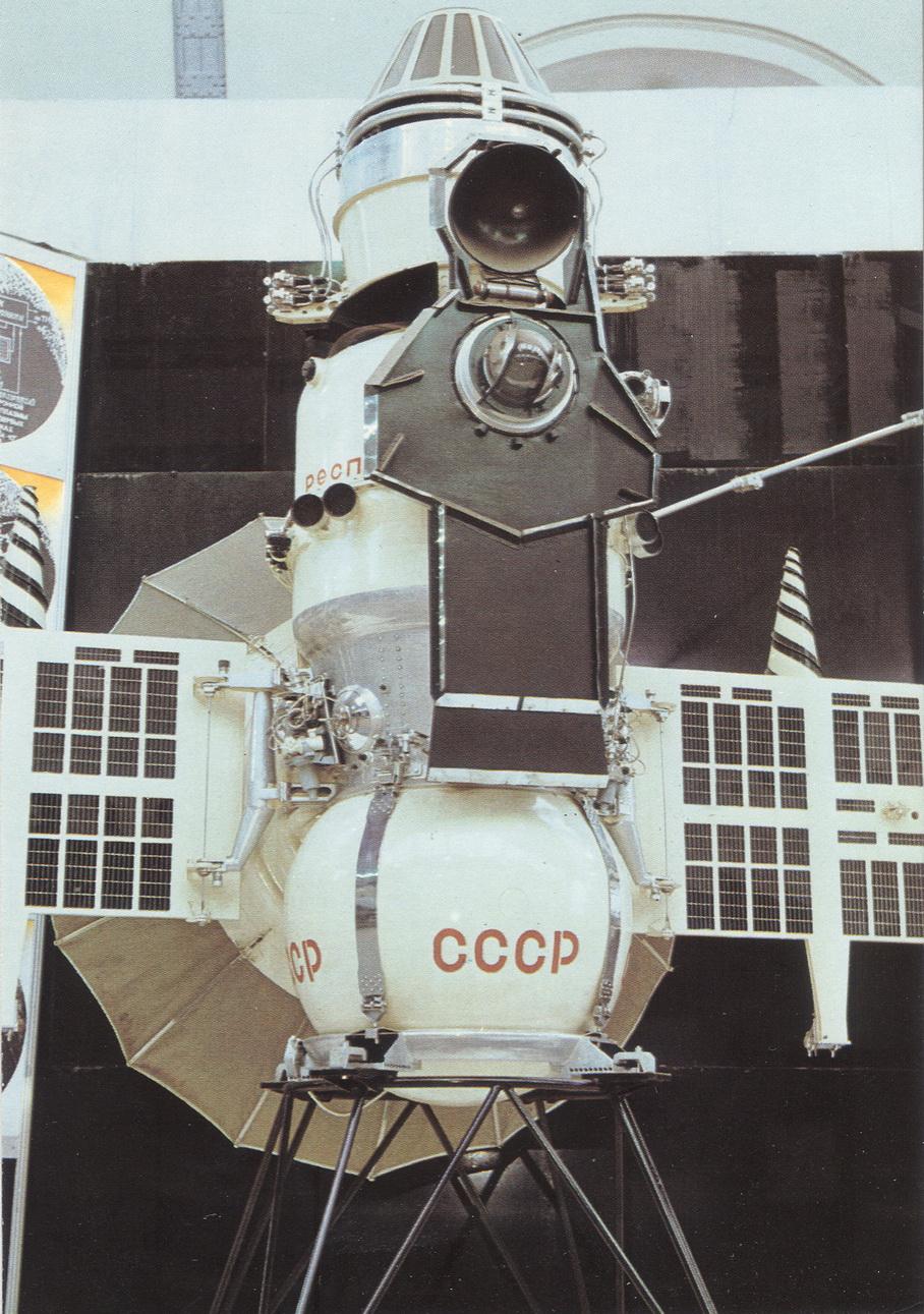 Kosmos2 - Venera4_resize