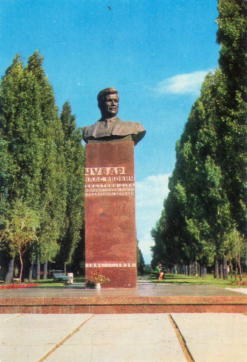 Kiev - Pamyatnik Chubaryu_resize