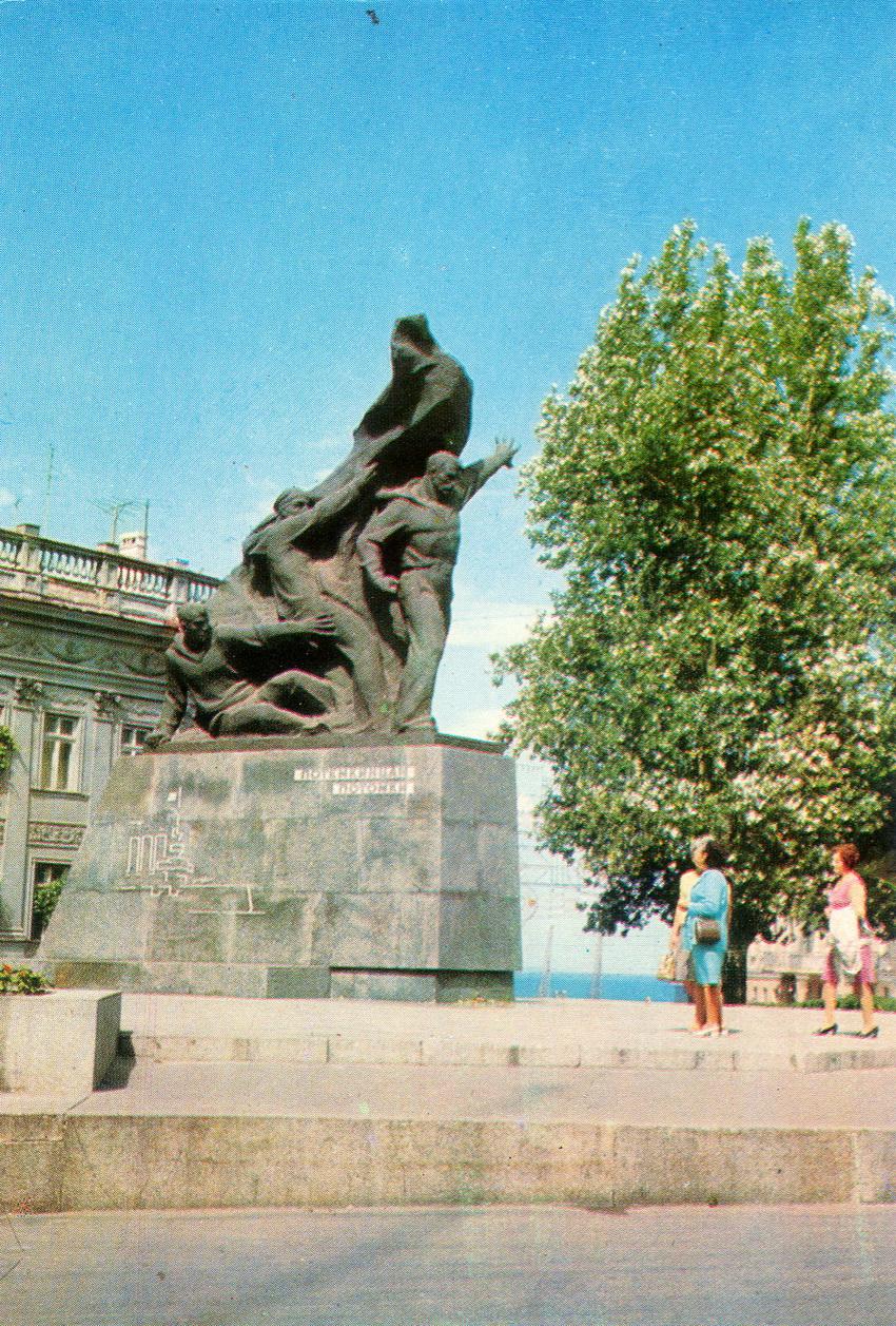Odessa - Pamyatnik potemkintsam_resize