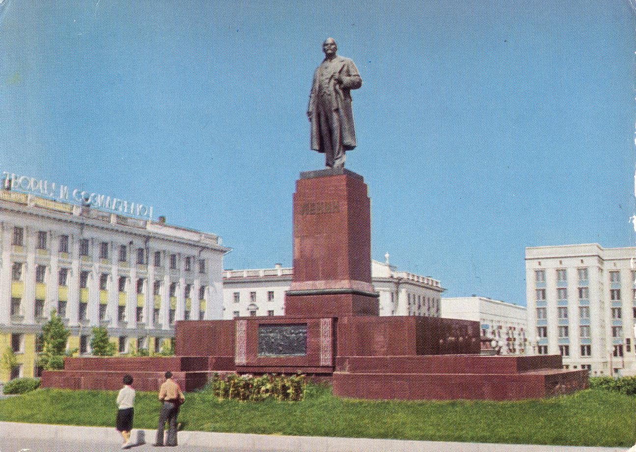 Kazan - Pamyatnik Leninu_resize