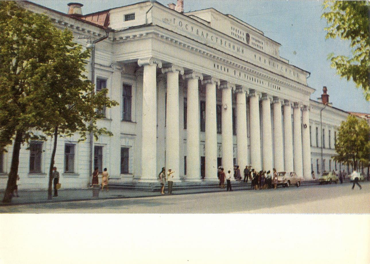 Kazan - Universitet_resize