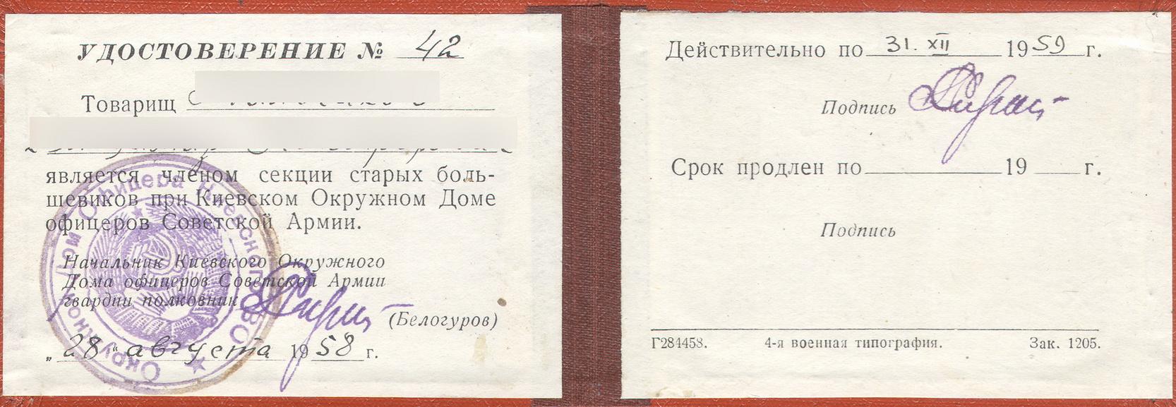 Udost-Star-Bolsh-02_resize