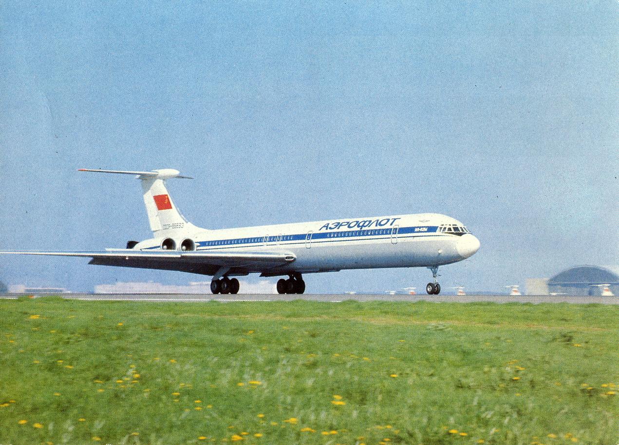Aeroflot - IL-62_resize