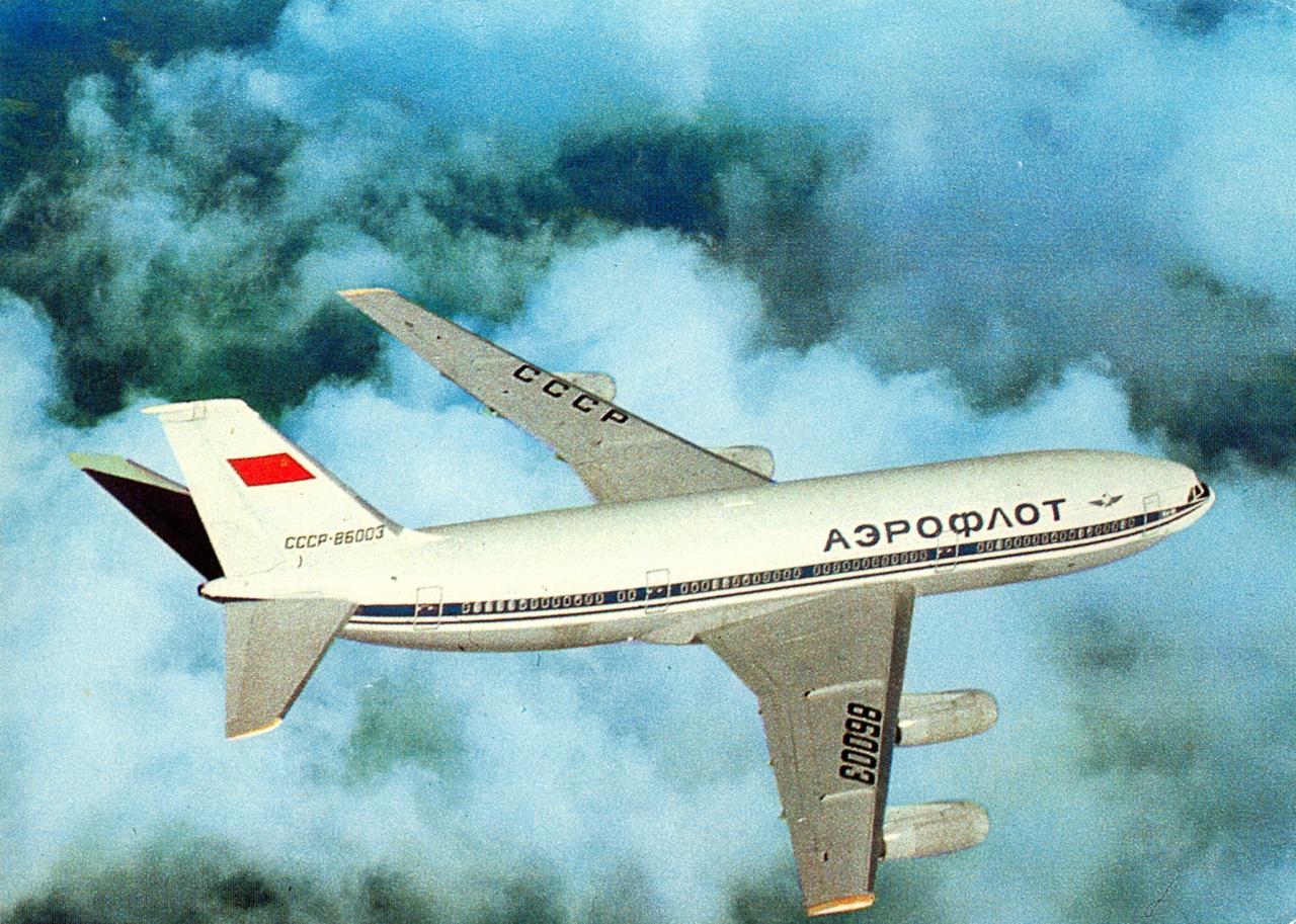 Aeroflot - IL-86_resize