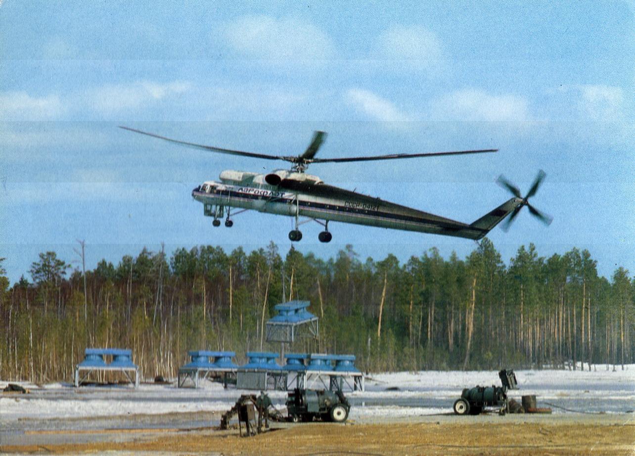 Aeroflot - Mi-10K_resize