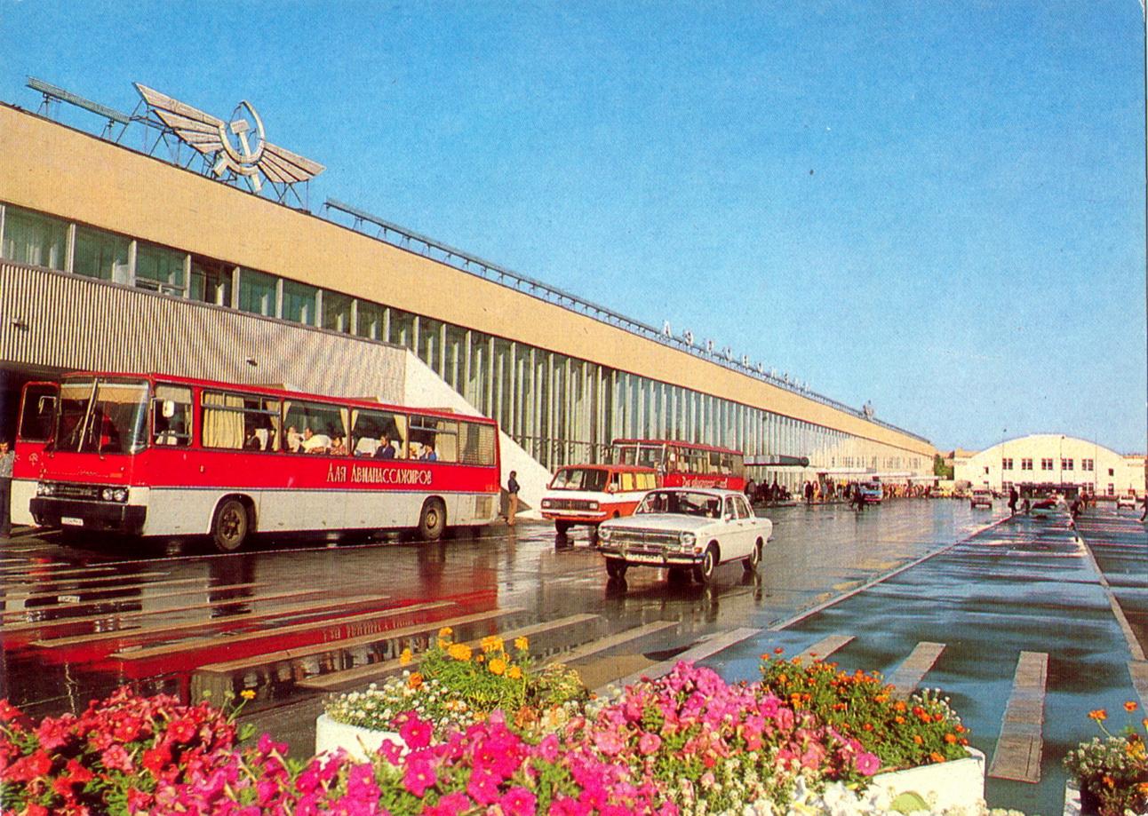 Aeroflot - Moskva. Gorodskoy aerovokzal_resize