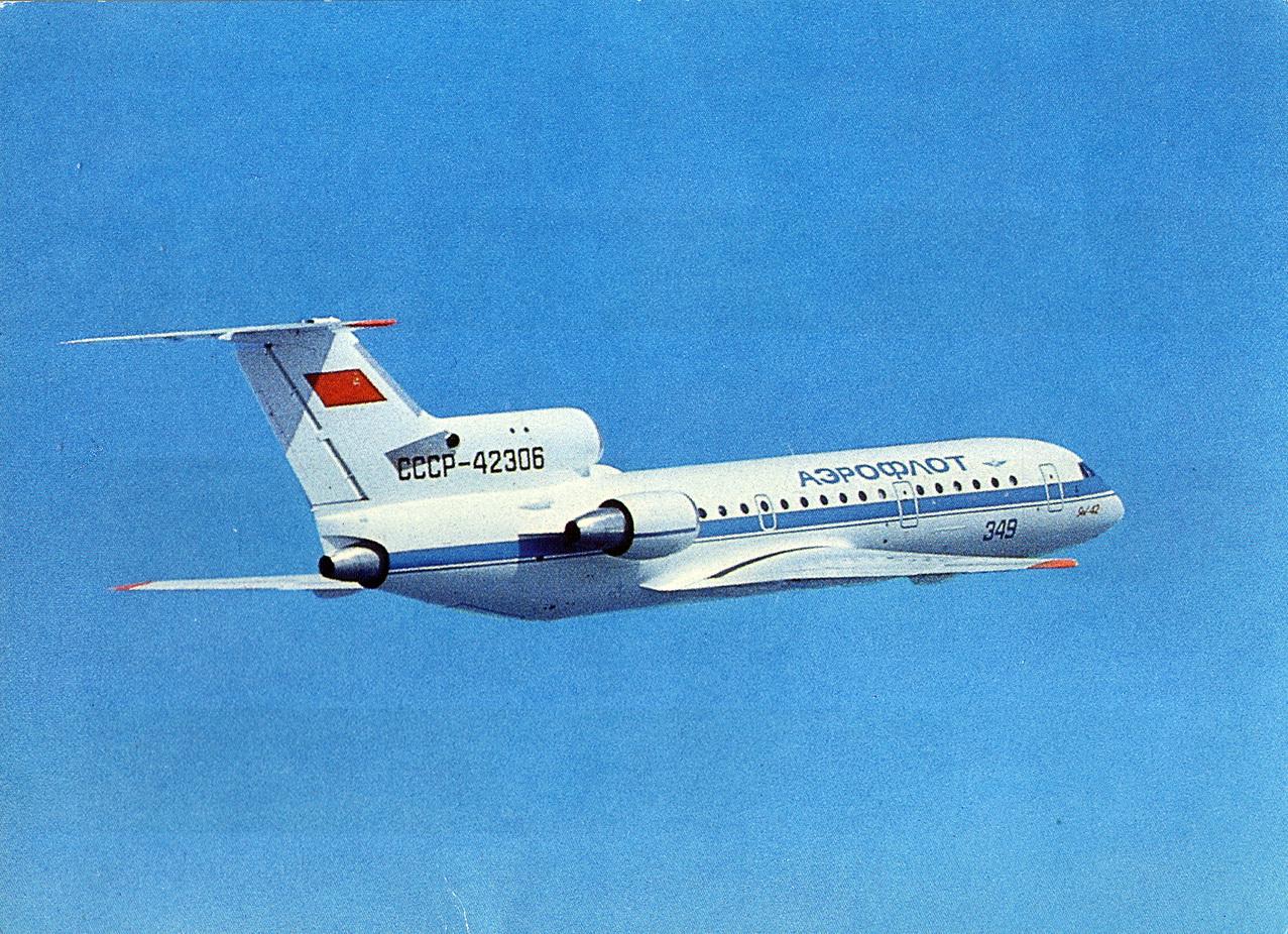 Aeroflot - YaK-42_resize