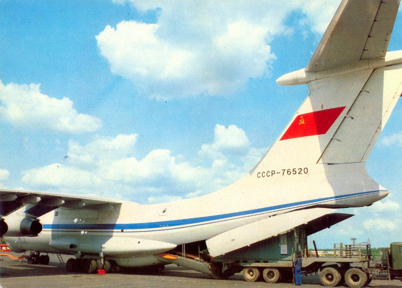 Aeroflot - Zagruzka IL-76_resize