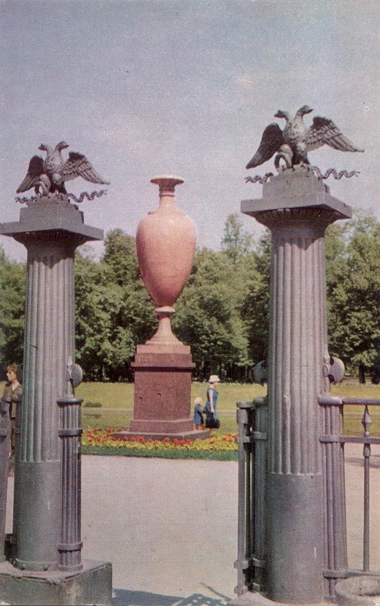 Letniy sad - Yuzhnye vorota_resize