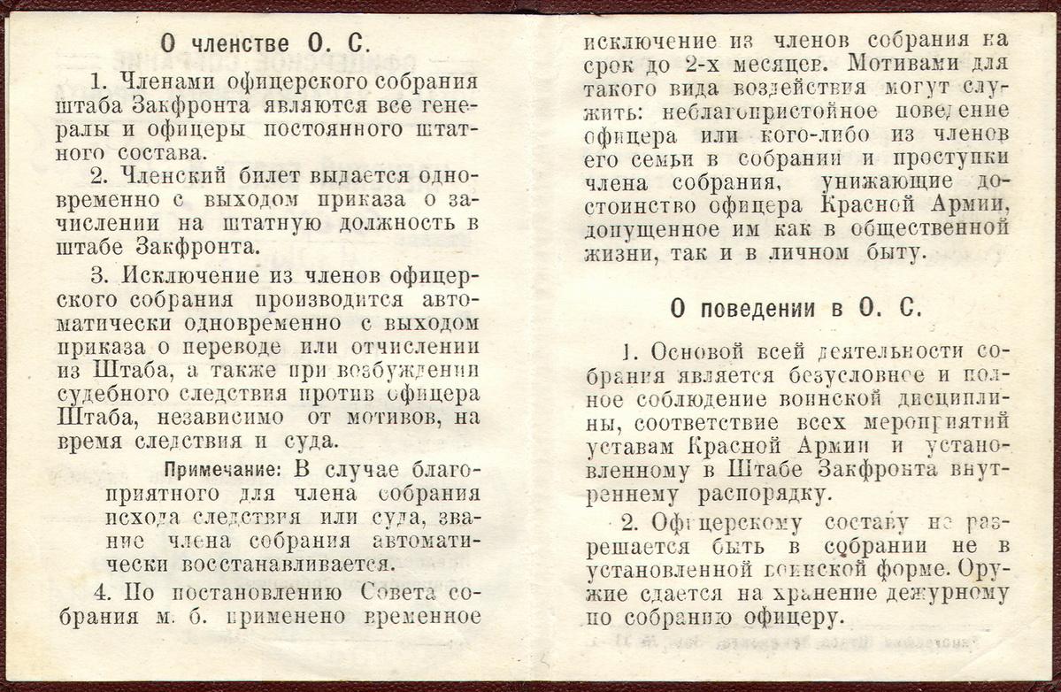OfSobranie-03_resize