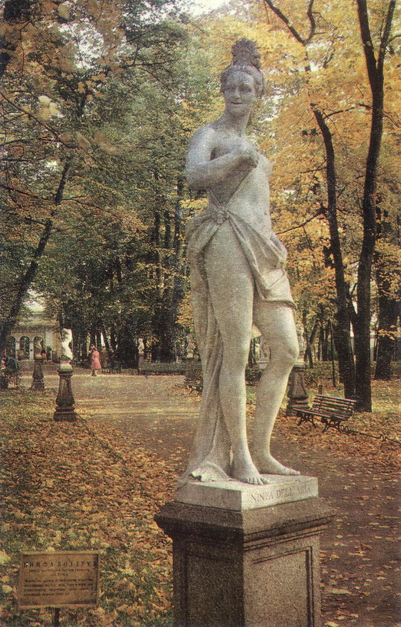 LEtniy sad - Statuya Nimfa vozduha_resize