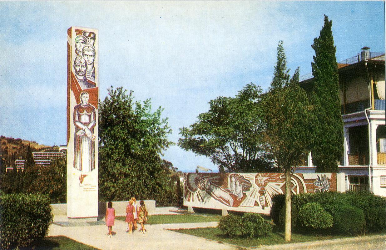 Alushta - Obelisk i stella_resize