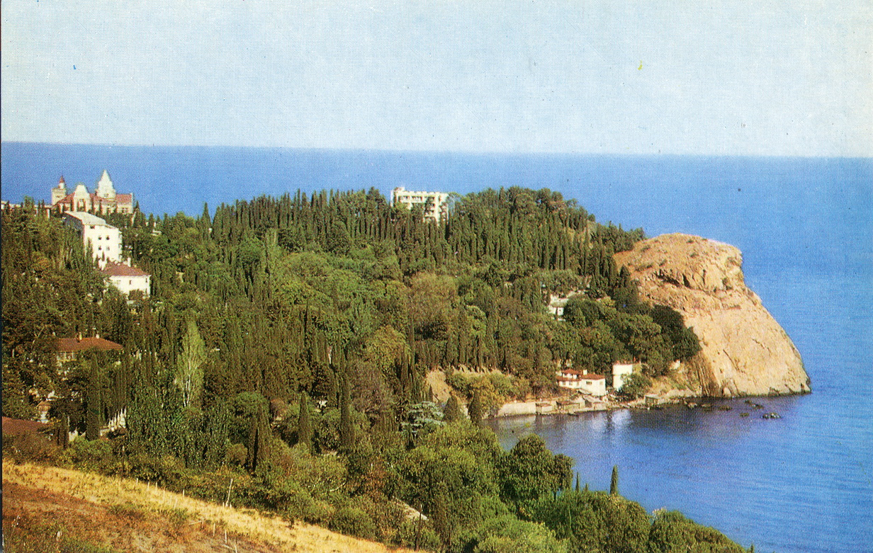Alushta - Vid na sanatoriy Utes_resize