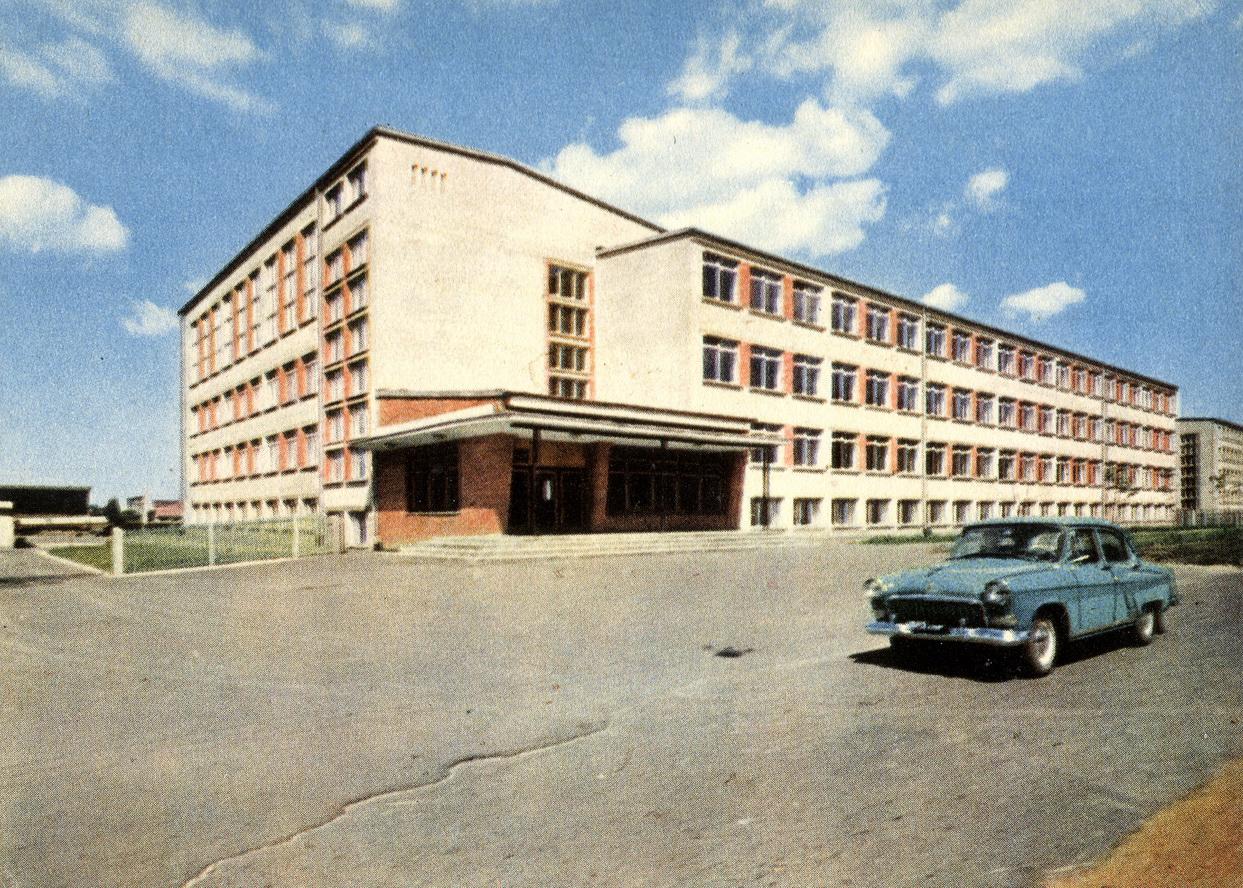 Riga - 21 shkola_resize