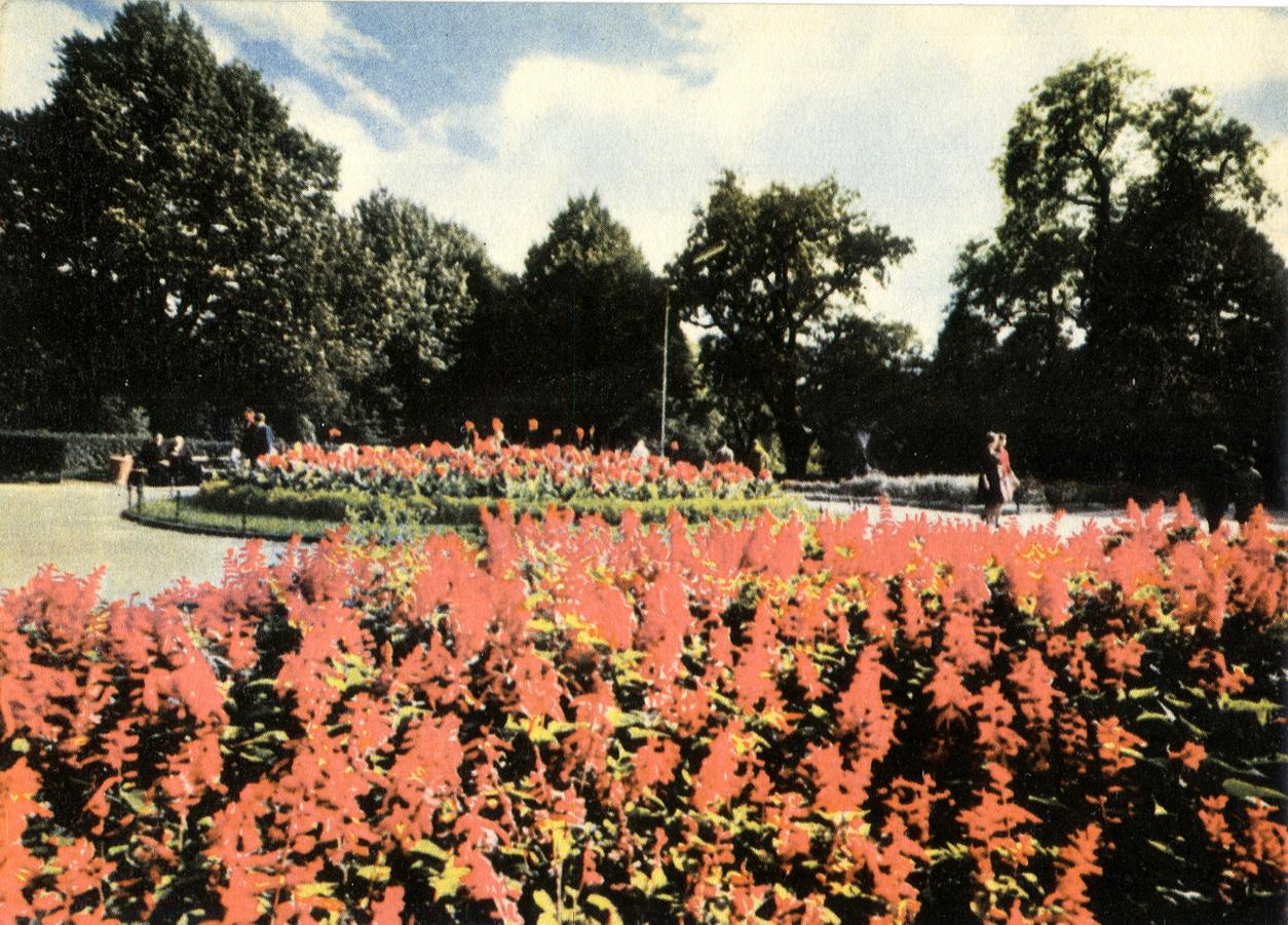 Riga - Park Kirova_resize